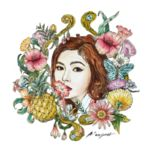 a'wesome (mini album) - hyuna