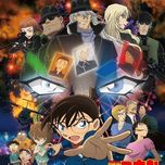 detective conan movie 20: the darkest nightmare ost - katsuo ohno