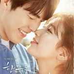 uncontrollably fond ost - v.a