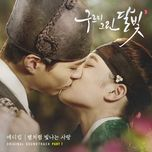 may hoa anh trang (moonlight drawn by clouds) ost - v.a