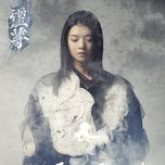 thien van / 天韻‧霍尊 - henry huo (hoac ton)