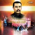 tinh cha phanxico truong buu diep (thuy nga cd 571) - v.a