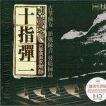guzheng fairy (co tranh tien tu) - chang jing