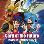 card of the future (single) - suara, psychic lover