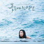 Love Story (Single) - LYn
