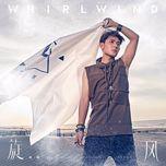 whirlwind / 旋风 - chen xiang (tran tuong)