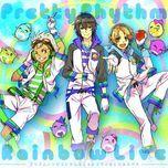 pretty rhythm rainbow live prism solo collection 3 - tetsuya kakihara, tomoaki maeno