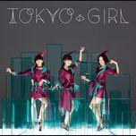 tokyo girl (single) - perfume