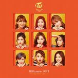 TWICEcoaster: Lane 2 (Mini Album)