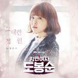 Cô Nàng Mạnh Mẽ (Strong Woman Do Bong Soon) OST
