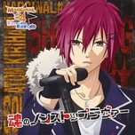 tamashii no nonstop lover / kizuna (single) - toshiki masuda, marginal#4