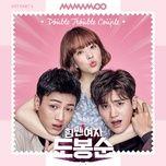 strong woman do bong soon ost part 5 (single) - mamamoo