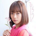 hirari (single) - ohara sakurako