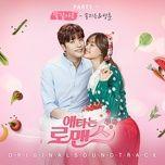 bi mat ngot ngao (my secret romance) ost - v.a