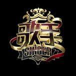 singer 2017 china (tap 14) - v.a