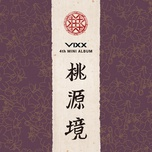 shangri-la (mini album) - vixx