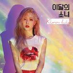 kim lip (single) - kim lip (loona), loona band