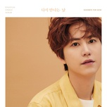 goodbye for now (single) - kyu hyun (super junior)