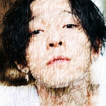 hug me (single) - taehyun