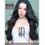 noi / 說 - jade kwan (quan tam nghien)