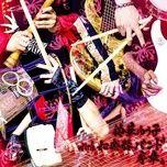 joshou - yuko suzuhana, wagakki band