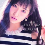 shunkan diamond (single) - yokoyama rurika