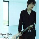 eternal chain - kotaro oshio