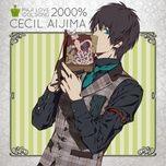 uta no prince-sama maji love 2000% idol song cecil aijima (single 2013) - kousuke toriumi