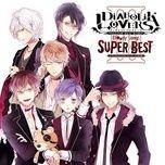 dialbolik lovers bloody songs (super best) - v.a