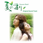 summer scent ost - v.a