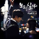 missing you ost - v.a