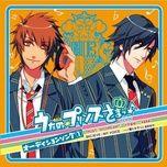uta no prince sama happy love song 1 - takuma terashima, miyano mamoru