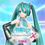 hatsune miku: project diva x complete collection - hatsune miku, v.a