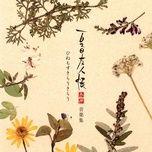 natsume yujinchou san & shi music collection - hinemosu kirari kirari - makoto yoshimori