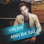 Anh Đã Sai (Mini Album)