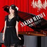 kokyuusuru piano - sakiko matsui