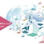 yuusei masshirake - pinocchio-p, hatsune miku