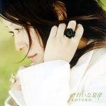 kirei na senritsu (single) - kotoko