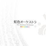nijiiro orchestra - 40mp, v.a
