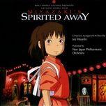 spirited away image album - joe hisaishi