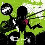 rosetta (mini album) - monaca:factory, gumi