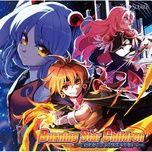 burning star children - hoshi no ko anime song tribute - v.a