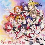 sore wa bokutachi no kiseki (single) - μ's