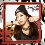 shout it out (single) - boa