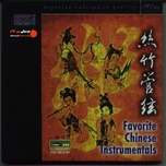 favourite chinese instrumental - the jing ying soloist
