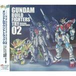 gundam build fighters ost - v.a