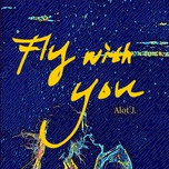 fly with you (single) - alot j.
