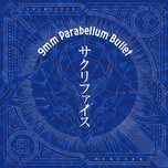 sacrifice (single) - 9mm parabellum bullet