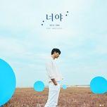 you (single) - seul ong (2am)
