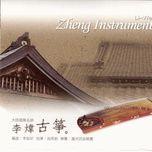 zheng instrument (vol 3) - li wei